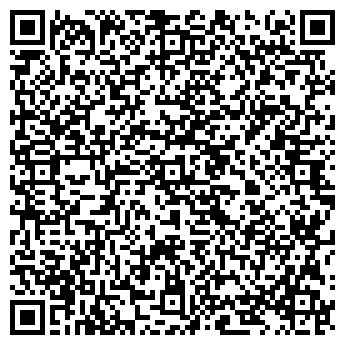 QR-код с контактной информацией организации Холод-мастер