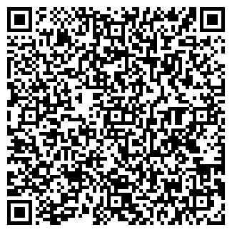 QR-код с контактной информацией организации КВИМ