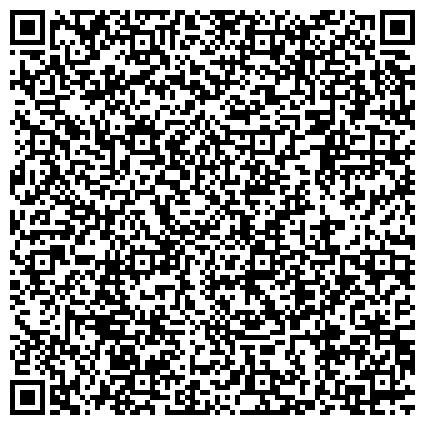 """QR-код с контактной информацией организации Общество с ограниченной ответственностью Общество с Ограниченной Ответственностью """"Гермика-снаб"""""""