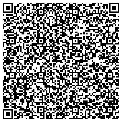 QR-код с контактной информацией организации ОАО Оршанский строительный трест №18 Комбинат железобетонных изделий и конструкций