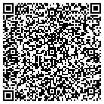 QR-код с контактной информацией организации OOO «ЛОТОС-СТРОЙ»