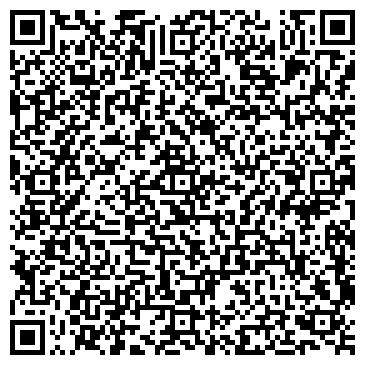 """QR-код с контактной информацией организации ООО""""Цалко и Компания"""""""