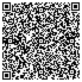 QR-код с контактной информацией организации Корпорация УП «АЛИКА Групп»