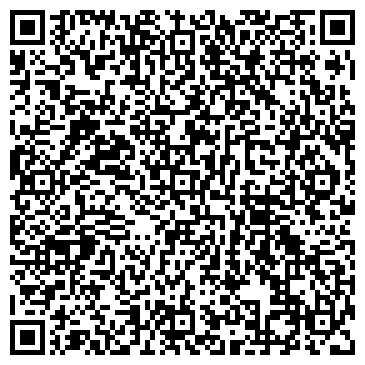 QR-код с контактной информацией организации Предприятие с иностранными инвестициями ТОО «Алюгал» («Alugal»)