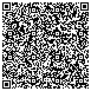 """QR-код с контактной информацией организации Частное предприятие ТОО """"Промстройтехкомплект"""""""
