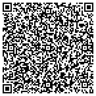 """QR-код с контактной информацией организации ООО ТОО """"Завод ЖБК №1"""""""