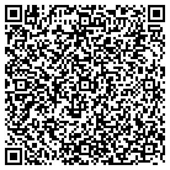 """QR-код с контактной информацией организации ТОО"""" ПК""""Байрамов"""""""