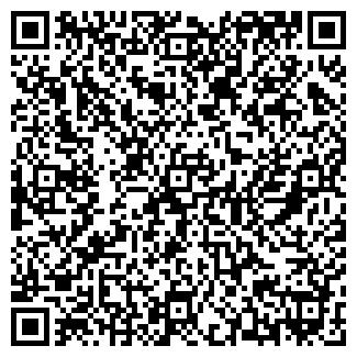 QR-код с контактной информацией организации Другая ТОО «Наяда-Астана»