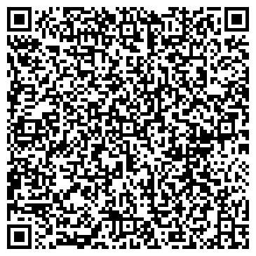 """QR-код с контактной информацией организации ТОО """"VERITUM"""""""