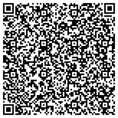 QR-код с контактной информацией организации Субъект предпринимательской деятельности ТОО Майкаин Известь