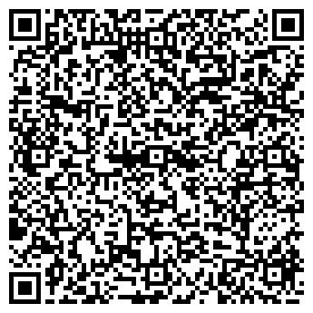 """QR-код с контактной информацией организации ТОО """"ПИК-ТАЙМ"""""""