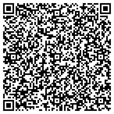 """QR-код с контактной информацией организации ТОО """"Ролта кровельный центр"""""""