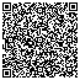 QR-код с контактной информацией организации Аяла Плюс, Общество с ограниченной ответственностью