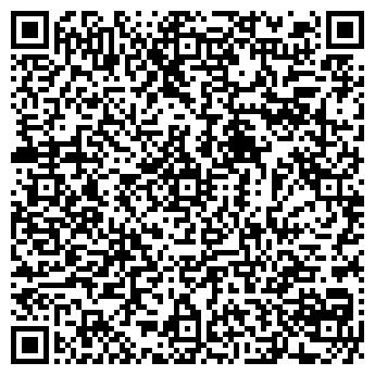 QR-код с контактной информацией организации ДАНЛОП СПОРТ