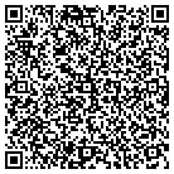 QR-код с контактной информацией организации ИП Декор