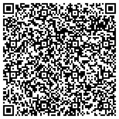 QR-код с контактной информацией организации ТОО Западная горнопромышленная компания