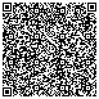 """QR-код с контактной информацией организации ТОО """"Rock Style Construction"""""""