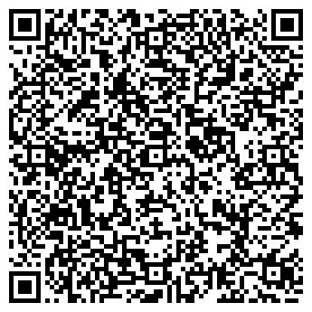 QR-код с контактной информацией организации ИП Кровля И К.