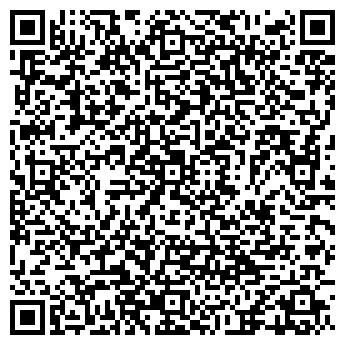 QR-код с контактной информацией организации ООО «GoldFish»