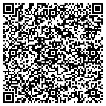 """QR-код с контактной информацией организации ООО ООО """"БиСтройТорг"""""""