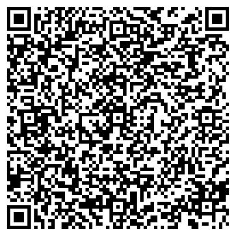 QR-код с контактной информацией организации Другая ИП Басалыга В. А.