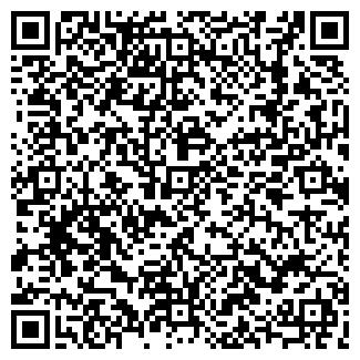 """QR-код с контактной информацией организации ЧТУП""""Бурдо"""""""