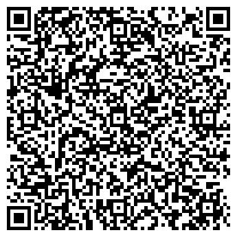 QR-код с контактной информацией организации Стройматериал
