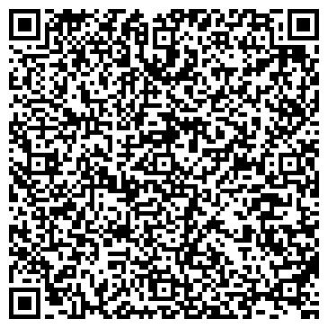 """QR-код с контактной информацией организации ООО"""" Строительный картель"""""""