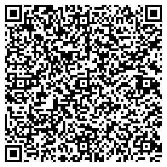 QR-код с контактной информацией организации АВГУСТ