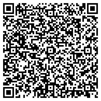 QR-код с контактной информацией организации Тро-Туар
