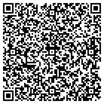 """QR-код с контактной информацией организации Общество с ограниченной ответственностью ООО """"КС-Профит"""""""