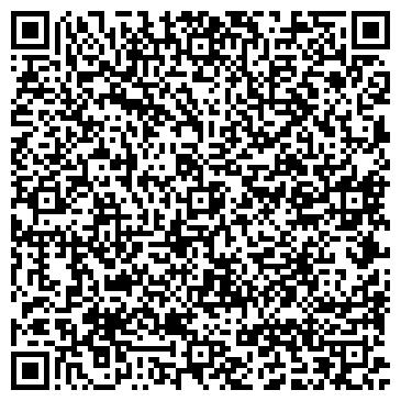 """QR-код с контактной информацией организации ООО """"Дахтрейд"""""""