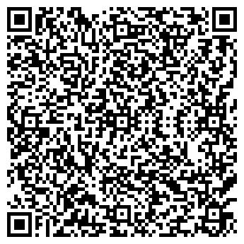 """QR-код с контактной информацией организации ООО """"СНГ-ПЛЮС"""""""