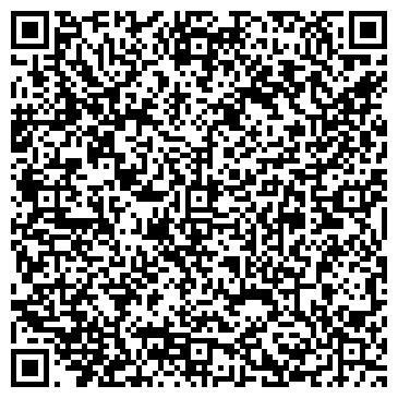 QR-код с контактной информацией организации Вудтехинвест, ООО