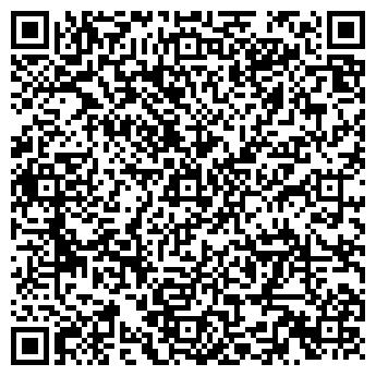 QR-код с контактной информацией организации Роял Стандарт, ИООО