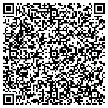 QR-код с контактной информацией организации Экомост, ООО