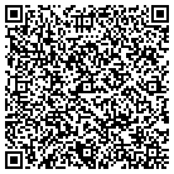 QR-код с контактной информацией организации Кровля Стандарт, ООО