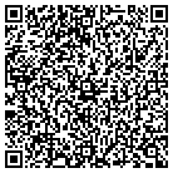 QR-код с контактной информацией организации НЕМЯТА, ООО