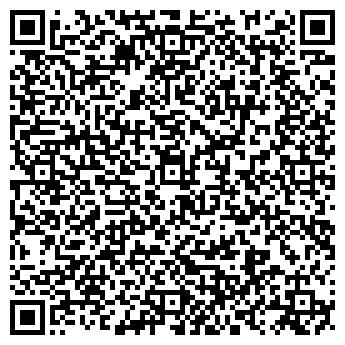 QR-код с контактной информацией организации Витос-Дорс, Компания