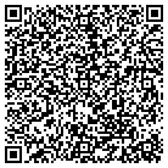 QR-код с контактной информацией организации БОНУС ПЛЮС