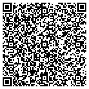 QR-код с контактной информацией организации Биалекс, ООО