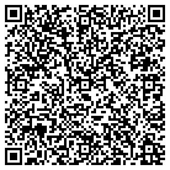 QR-код с контактной информацией организации Росбелкерама, СООО