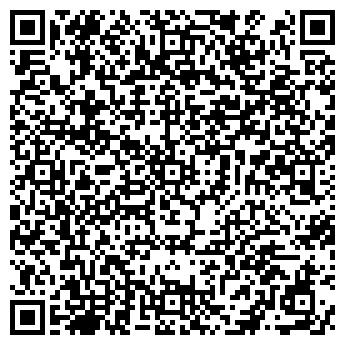 QR-код с контактной информацией организации ПРОСПЕКТ БМ