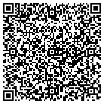 QR-код с контактной информацией организации Претти, ООО