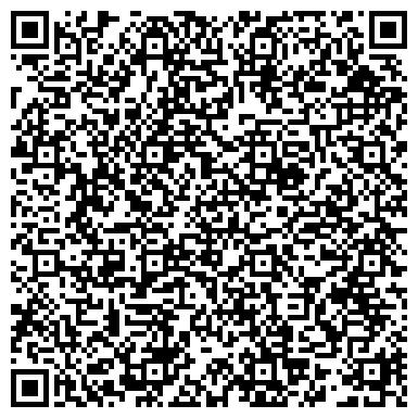 QR-код с контактной информацией организации Строительно-монтажный трест 32, ОАО