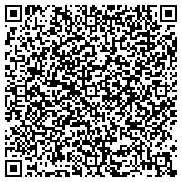 QR-код с контактной информацией организации Оптима Старт, ООО