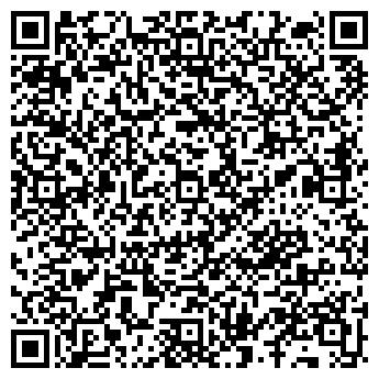 QR-код с контактной информацией организации Анцух Д. В., ИП