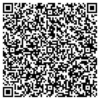 QR-код с контактной информацией организации Легард-строй, ОДО