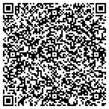 QR-код с контактной информацией организации Минский комбинат силикатных изделий