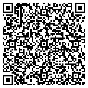 QR-код с контактной информацией организации Лаксима, ЧТУП